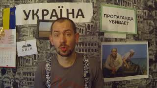 Ревность Москвы от визита Порошенко в США - Роман Цимбалюк, корреспондент УНИАН