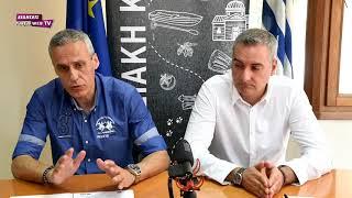 Η Αναπτυξιακή Κιλκίς προσκαλεί φορείς και ιδιώτες για το νέο Leader-Eidisis.gr webTV