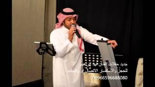 درب المدينه فهد ابراهيم حفلة الفيصليه 2014   YouTube