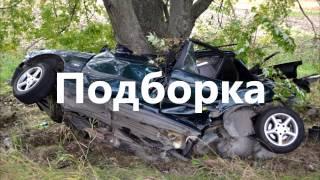 Подборка ДТП Днепр за 2016 год / Car Crash Dnepr 2016