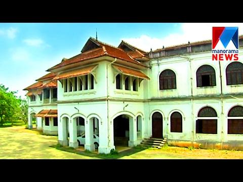 Kowdiar palace | Veedu | Old episode  | Manorama News