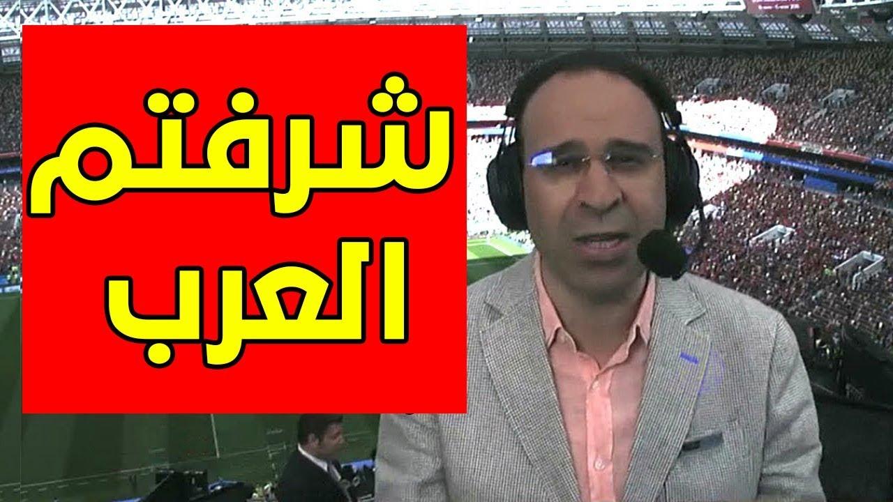 تحليل مباراة المغرب والبرتغال 0-1 | حسرة في الأستوديو وكلام مؤثر للشوالي