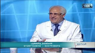 الدكتور | دور السمنة المفرطة فى تأخر الإنجاب وطرق العلاج مع دكتور عادل أبو الحسن