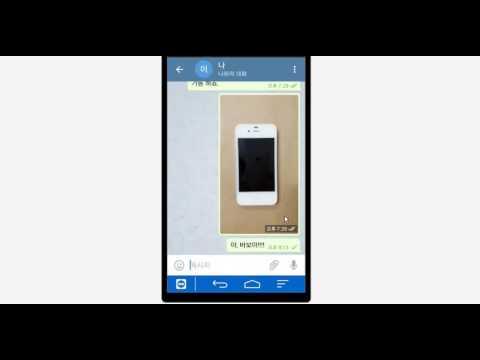 잘못보낸 텔레그램(Telegram) 메세지 삭제하는 �