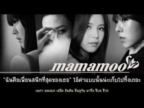 [TH-SUB] Mamamoo & Bumkey - Don't Be Happy