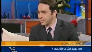 اﻹمارات يوم العلم عيد الوطن الكاتب اﻹماراتي أحمد إبراهيم في حوار تلفزيوني على قناة الحرةعيدالوطن