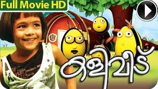 Malayalam Animation Full Movie 2014 - Kaliveedu [Full HD]