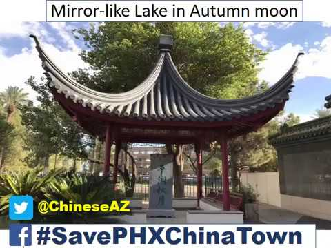 Save the Phoenix Chinese Cultural Center