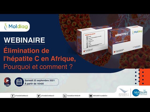 Webinaire : Elimination de l'Hépatite C en Afrique, pourquoi et comment ?