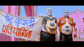 Jattu Engineer   Official Trailer   Saint Dr  Gurmeet Ram Rahim Singh Ji Insan