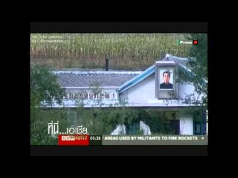 ที่นี่  เอเชีย 24 09 54 ประสบการณ์สุดเลวร้ายในค่ายกักกันเกาหลีเหนือ