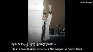 [engsub/lyrics] Eun Ji Won - 8t Truck - 은지원 - 8t 트럭