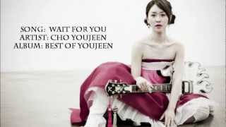 Wait For You - Youjeen (Lyrics In Description)