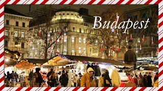 Влогмас 24: Сверкающий Будапешт (ВД)
