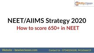 NEET/AIIMS Target 2020 and Important Books Must Watch