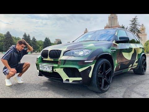ПРОДАЛ BMW X5M - буду брать ЛАМБУ!