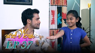 Sath Warsha   Episode 37 - (2021-06-22)   ITN Thumbnail