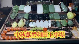 翡翠 六合翡翠(10月01日20:30)玉雕鉴评大师王永平与您一起鉴赏翡翠精品毛货挂件、翡翠成品挂件。