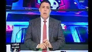 أحمد الشريف يوضح كواليس مشكلة