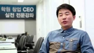 학원창업닷컴