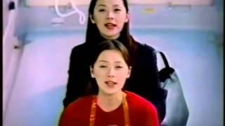 2000年CM ユーキャン 大塚寧々.