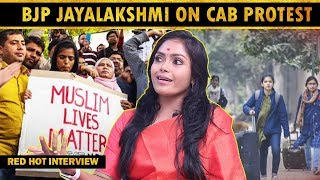 Muslims-க்கு இதுனால Problem இல்ல...! | Actress Jayalakshmi Interview Statement On CAB Issue | TOC