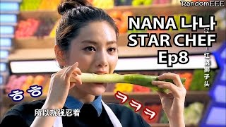 Gambar cover [ENG] 150527 After School NANA @ Star Chef 星厨驾到 Ep8
