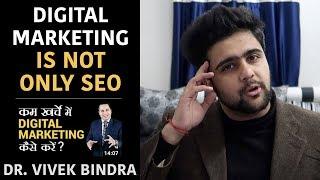 Digital Marketing is Not SEO Dr. Vivek Bindra Ji