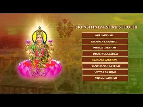 Sri Ashtalakshmi Sthuthi    Bhakti Songs    Vani Jayaram    Bakthi Jukebox