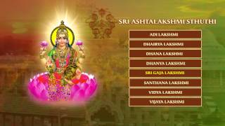Sri Ashtalakshmi Sthuthi || Bhakti Songs || Vani Jayaram || Bakthi Jukebox