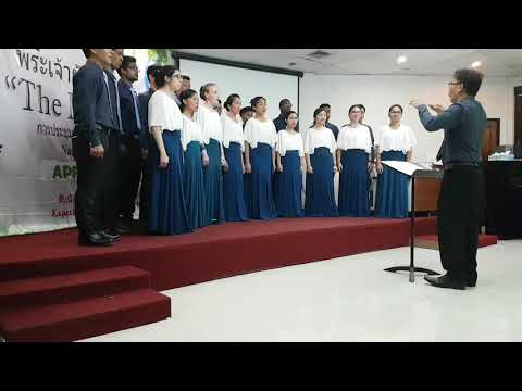 Then sings my soul chorale arrangement by Mary McDonald (Stuart King. Hine 1899-1989)
