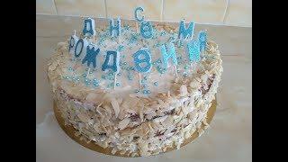 Простой и очень вкусный рецепт торта!