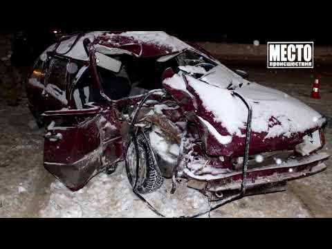 Обзор аварий  ДТП в Котельниче, Иж и столб, 2 погибших