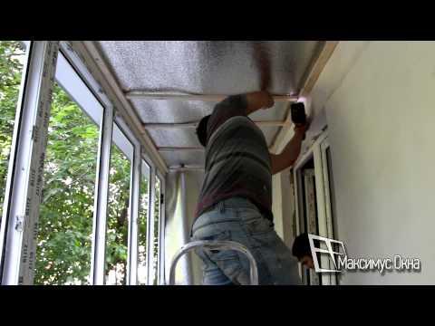 Максимус окна - ремонт и остекление балкона 6 метров под клю.