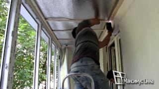 Максимус окна - ремонт и остекление балкона 6 метров под ключ без капитального утепления