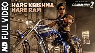 Hare Krishna Hare Ram (Full Song) | Commando 2