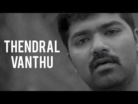 Thendral Vanthu Theendum Podhu (Ilayaraja)  - Voice Of Venkat