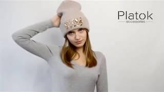Шапка  колпак Монпасье  - обзор | Шапки колекция осень-зима