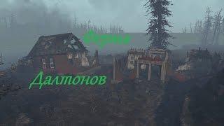 Fallout 4 Обзор моих поселений - Ферма Далтонов. Far Harbor