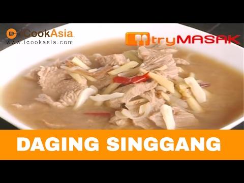 Daging Singgang | iCookAsia