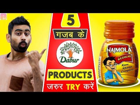 5-गज़ब-के-dabur-products-ज़रूर-try-करे-|-fit-tuber-hindi