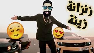 Didin Klash Aicha La Vie عايشة لافي Parody by Mumu