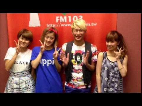 5/24/13 Berryz Taiwan Radio