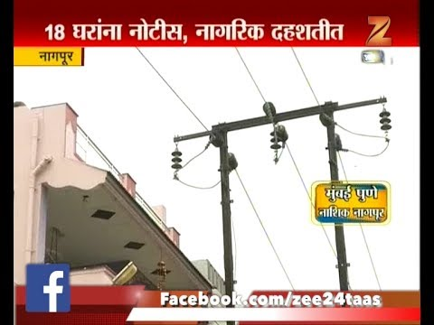 Nagpur   House Near High Tension Wire Get Notice For Illegal Construction After Ten Years
