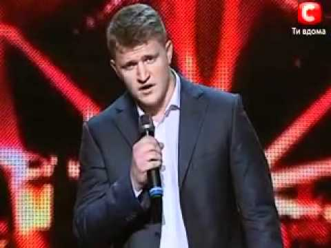 Минута славы на Украине красивая песня Алексей 19 лет