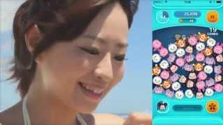人気急上昇中の美少女「水樹たま」がLINE ディズニーツムツムに挑戦。 ...