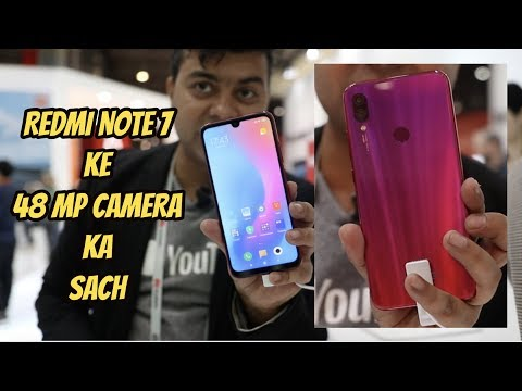 REDMI NOTE 7, 48 MEGAPIXEL PHOTO PHAT GAYA, ACTUAL TRUTH #GTUMWC19