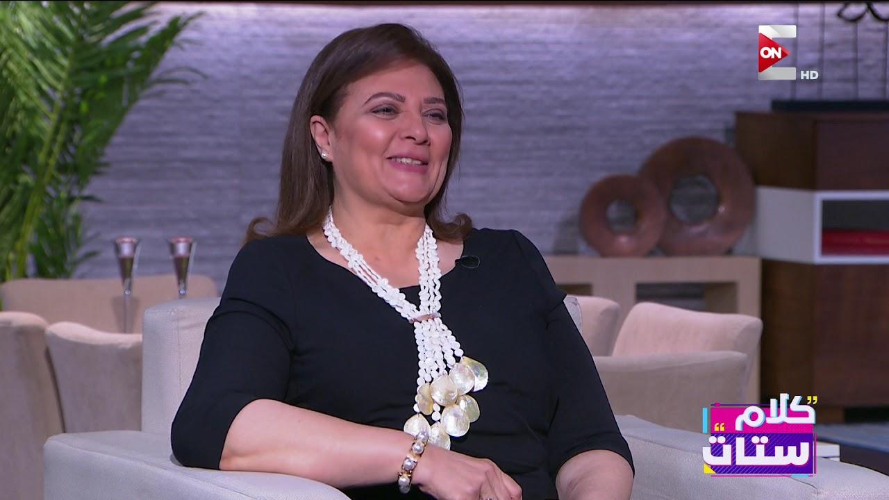 كلام ستات حنان البنبي زوجة الفنان عبد الله محمود تتحدث عن قصة حبها لزوجها الراحل Youtube