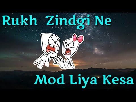 Aata Nahi Yakeen Kya Se Kya Ho Gaya Whatsapp Status