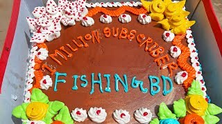 Fishing BD Celebrating For 1 Million Subscriber With Friends | Special Video